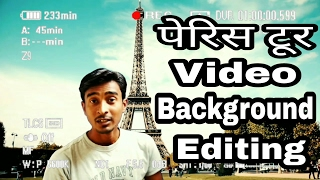 पेरिस टूर   Paris tour   Video Editing on Your Mobile   Video Background Change Editing By I tech