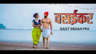 Vasaikar East Indian (Nacho Mix ) DJ Jatin Keni X DJ Kiran Mumbai | वसईकर भाग २ East Indian | Demo