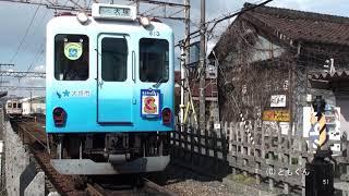 養老鉄道 2019/04撮影 D13