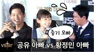 """11살 김수안, 극장을 들었다 놨다 """"난 중기 오빠"""" @"""