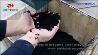Переработка автошин в пыль 0,125 - 0,5 мм(, 2017-10-17T21:23:16.000Z)