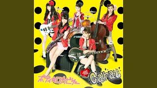 Provided to YouTube by WM Japan Kurobuchimegane to babydoll · Hime carat Body rockabilly ℗ 2013 WARNER MUSIC JAPAN INC. Arranger, Composer ...