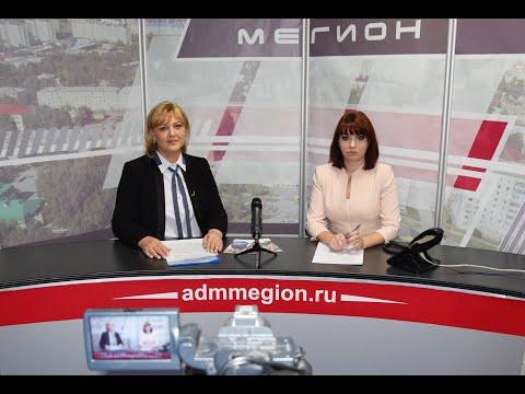 В прямом эфире - начальник управления пенсионного фонда Светлана Хомич. Задавайте вопросы!