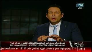 أحمد سالم: محتاجين