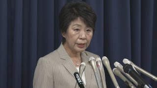 闇サイト事件、死刑執行 名古屋で女性会社員殺害