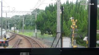 HD後面展望シーン・神戸電鉄粟生線2000系