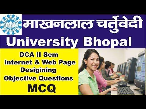 06 DCA 2nd Sem Objective Questions | DCA II Sem Internet & Web Page Designing Makhanlal University