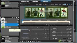 видео Секреты создания эффектных презентаций