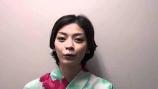 田畑智子さんコメント:東京セレソン2011年公演「わらいのまち」 田畑智子 動画 25