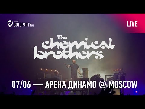 Free Download The Chemical Brothers 2019 @ Moscow (live Aftermovie) / «no Geography» Tour Mp3 dan Mp4