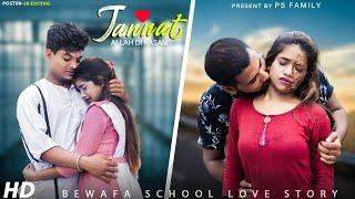 Jannat | Allah Di Kassam | Bewafa School Love Story | B Praak | Vicky S | Ps Family | 2021