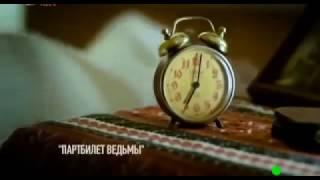 новинка Офигенный фильм - СЕКРЕТНОЕ ЗАДАНИЕ - фильмы о войне