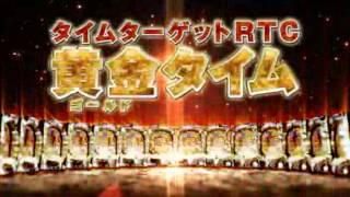 CR圣斗士2 - Short PV