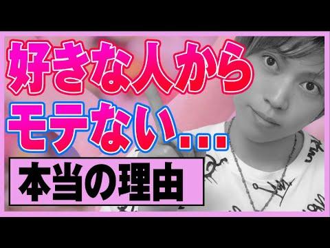 【動画制作・編集】恋愛王子シータさん
