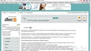 видео php: получение тиц сайта