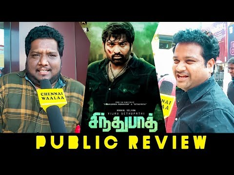 Sindhubaadh Public Review"