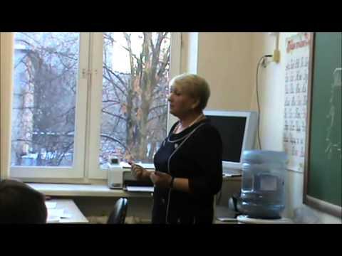 Открытый урок русского языка в 4 А классе Тренина Н И  чсть 2 Тема Дательный падеж
