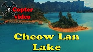 CHEOW LAN LAKE/ Thailand / Khao Sok /DRONE VIDEO