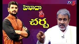 LIVE: Debate On AP Special Status | Live Show With TV5 Murthy | TV5 Live
