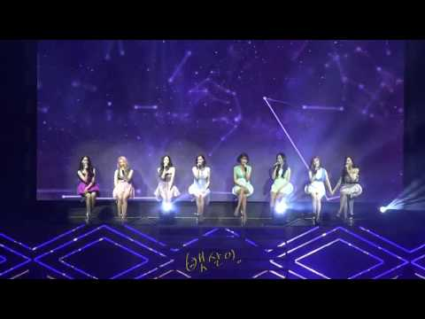 SNSD  Into the New World Ballad @ Holiday to Remember 10th Anniversary