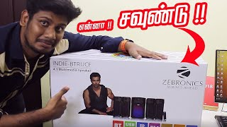 Baixar Zebronics Indie 4.1 Speakers in Tamil Today Tech