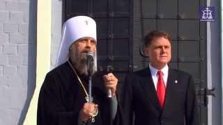 Освящение колокольни Успенского собора Тульского кремля(13 сентября 2014 года, в день своего 868-летия, Тула получила долгожданный подарок, восстановивший старинный..., 2014-09-13T16:49:48.000Z)