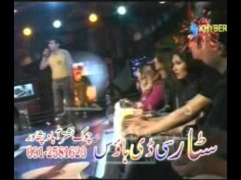 Ishaq khan nice tape