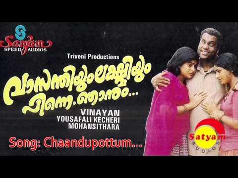 Chaandupottum - Vasanthiyum Lakshmiyum Pinne Njanum