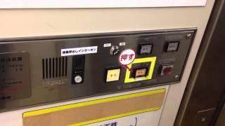 栄駅の簡易エレベーター