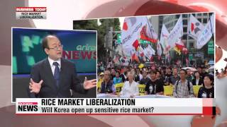 Business Today: Korea and rice market liberalization