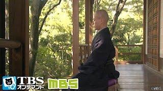 典美(今村雅美)は周作(篠田三郎)と会い、木里子(小田茜)から白血病の資料...
