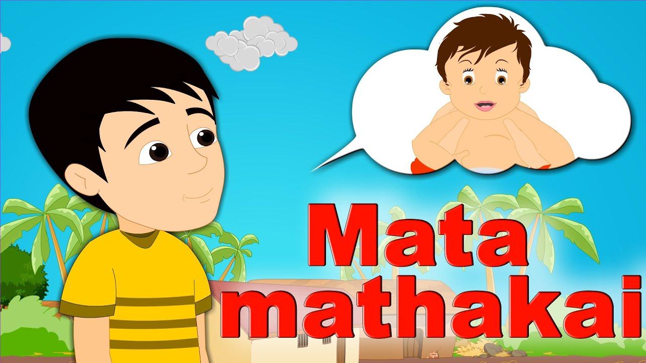 blogger.com - Sinhala Children Songs - Lama Gee (ළමා ගී)