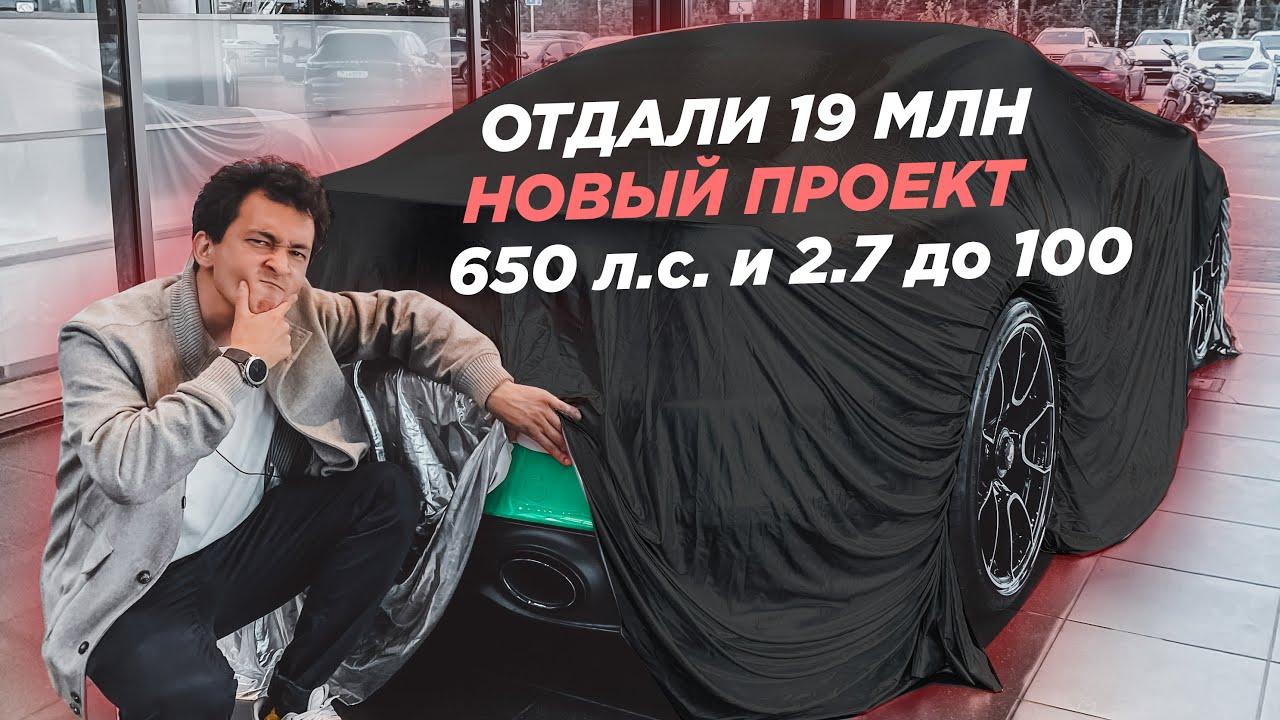 ЗАБРАЛИ ЗА 19 МЛН ПОД ПРОЕКТ новый PORSCHE 911 turbo S 992 + ROLLS-ROYCE CULLINAN BLACK BADGE за 38!