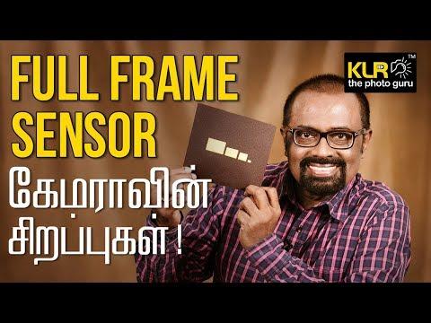 Full Frame Sensor Cameraவின்  சிறப்புக்கள் l Learn Photography in Tamil thumbnail