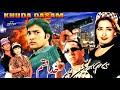 Khuda Qasam Saud Reema Nargis Rambo Pakistani Movie