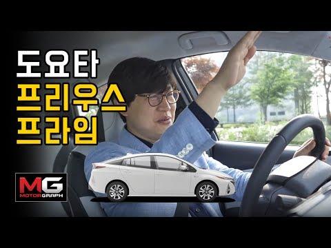 Toyota Prius Prime PHEV Review ...