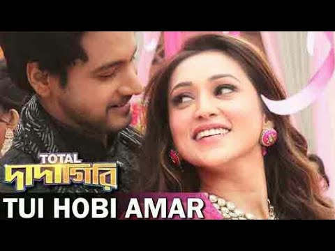 Tui Hobi Amar (তুই হবি আমার) | Total Dadagiri | Full Video Song | Yash | Mimi | Jeet Gannguli