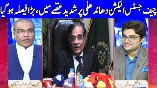 Nuqta e Nazar with Ajmal Jami - 7 August 2018 | Dunya News