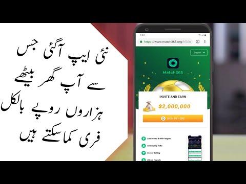 How to Earn Money online in Pakistan [ 2019 ]
