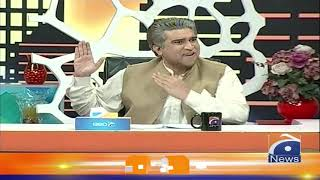 Khabarnaak | 31st May 2020 | Part 03