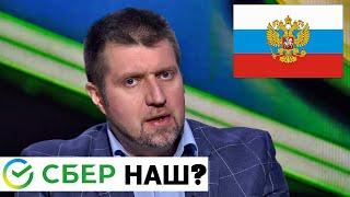 """Дмитрий Потапенко: """"Мы все заложники политики мегацентрализации!"""""""