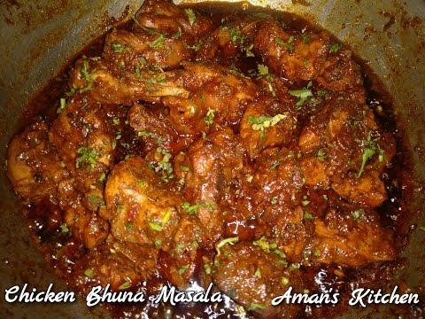 Chicken Bhuna Masala – how to make chicken bhuna masala recipe – tasty Indian recipes.