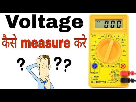 Why Voltmeter Connected in Parallel & How to Measure Voltage (In Hindi )