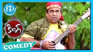Srihari, Brahmi, Srinivasa Reddy Nice Comedy Scene - King Movie