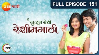 Julun Yeti Reshimgaathi - Episode 151 - May 15, 2014