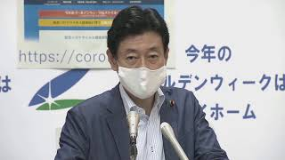 """【ノーカット】西村大臣会見~""""緊急事態宣言""""延長(2020/5/5)"""