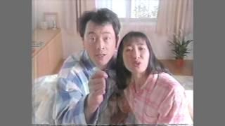 1995年放映の懐かしいCM かとうれいこさん出演.