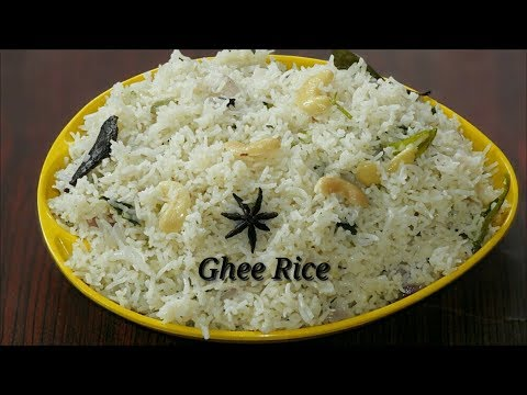 Ghee Rice Recipe ಗೀ ರೈಸ್ | ತುಪ್ಪದ ಅನ್ನ | Marriage Style Perfect Ghee Rice | Kannada | Rekha Aduge