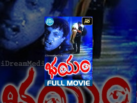 Bhayam Telugu HD Movie Watch Online