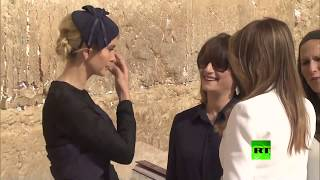 إيفانكا ترامب تبكي أمام حائط البراق!